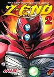 Z-END(2) (KCデラックス)