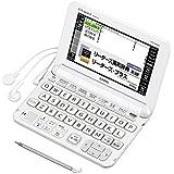 カシオ 電子辞書 エクスワード 高校生英語強化モデル XD-K4900WE ホワイト