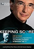 Keeping Score: Mtt on Music [DVD] [Import]
