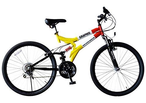 My Pallas(マイパラス) GRAPHIS(グラフィス) MTBマウンテンバイク 26インチ 18段ギア カラー/イエロー・ホワイト・レッド GR-005