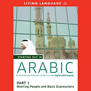 Starting Out in Arabic, Part 1 Audiobook