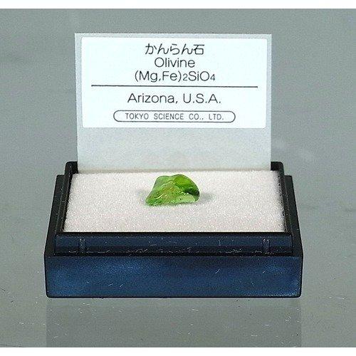 ミニ鉱物標本 かんらん石 MM096