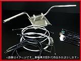 GSX400インパルス/S アップハンドルセット ME クルージングハンドル Low