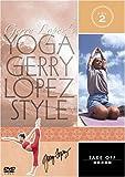 YOGA Gerry Lopez Style VOL.2 テイクオフ~肉体の調和