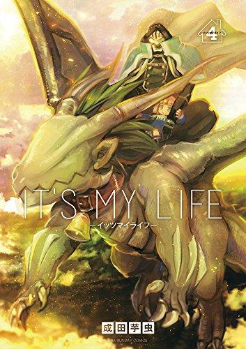 IT'S MY LIFE 4 (裏少年サンデーコミックス)