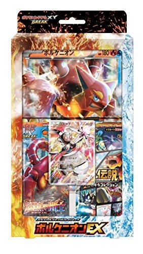 Pokemon-card-game-XY-BREAK-Special-jumbo-card-pack-Volcanion-EX