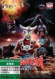ウルトラマンレオ廉価版  Vol.11 [DVD]