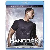 ハンコック スペシャル・エディション [Blu-ray]