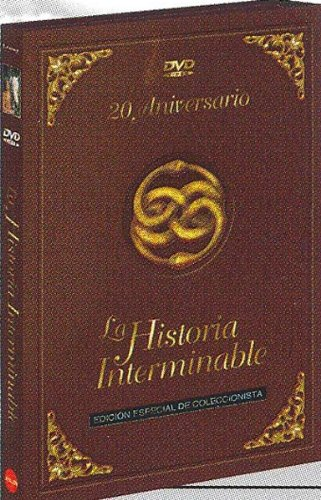 La Historia Interminable (Ed.Esp.) [DVD]