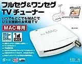 KEIAN USB地デジ&ワンセグチューナー MAC専用 KTV-MAC