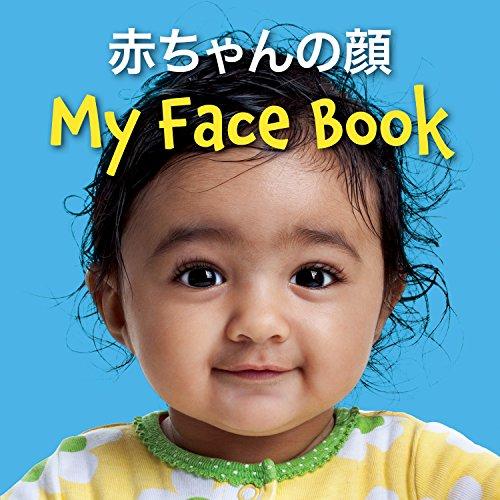 My-Face-Book-JapaneseEnglish