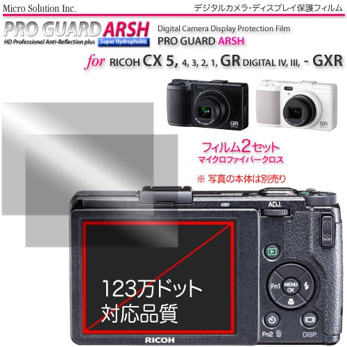 PRO GUARD ARSH (2p set)  for RICOH GR DIGITAL IV,III CX- GXR / DCDPF-PGRICX