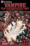 Matsuri Hino Vampire Knight 12
