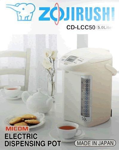 Zojirushi Cd-Lcc50 5.0 L Electric Dispensing Tea Pot (Black) + Free Samples