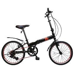 "Alton XF2 7-Speed Urban Commuter Folding Bike 20"" from Alton"