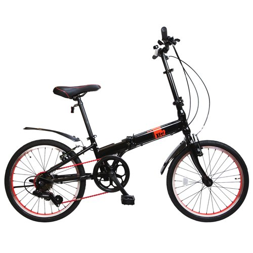 Alton XF2 7-Speed Urban Commuter Folding Bike 20