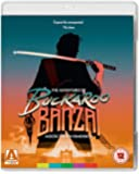 The Adventures of Buckaroo Banzai Across the 8th Dimension [Blu-ray]