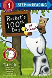 Rockets 100th Day of School (Step Into Reading, Step 1)