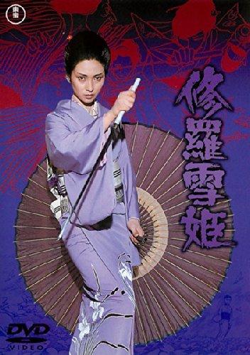 修羅雪姫 1973