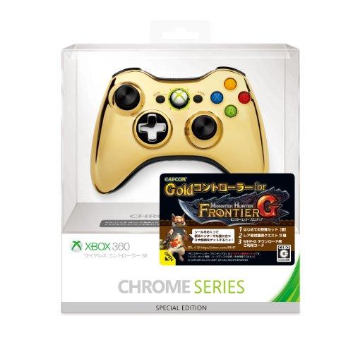 Xbox 360 ワイヤレス コントローラー SE (クローム ゴールド)