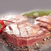 ステーキ三昧福袋 (厚切り牛タンステーキ/フォアグラのステーキ/霜降り牛のサイコロステーキ/ヴィンコットソース・プルコギソース・マディラソース)(お中元ギフトに、贈り物に)