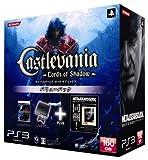 キャッスルヴァニア ロード オブ シャドウ バリューパック (PS3本体 (160GB) 、メタルギア ソリッド4 PS3 the Best同梱)