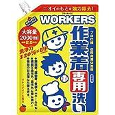NSファーファ・JP オレンジ作業着専用洗い 詰替用 2000ml×6個