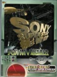 Sony Super Star Music Video Collection Vol. 2