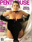 img - for Penthouse January 1986-Cody Carmack-Pet of the Year book / textbook / text book
