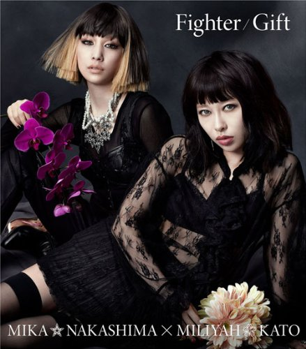 Fighter/Gift