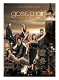 514ul11BqhL. SL160  Gossip Girl, Weeds, Nurse Jackie and more TV on DVD releases