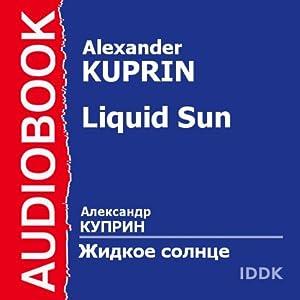 Liquid Sun [Russian Edition] | [Alexander Kuprin]
