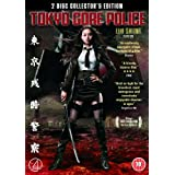 Tokyo Gore Police (2 Disc Collectors Edition) [DVD] [2008]by Eihi Shiina