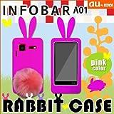 iida INFOBAR A01用 【ウサギケース ラビットしっぽ付】 ピンク :インフォバー SHARP