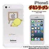 [SoftBank/au iPhone 5専用]チキンラーメン/Applusアップラスハードクリアケース(ひよこちゃん/テレビ)