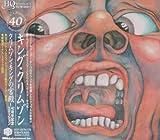 クリムゾン・キングの宮殿 デビュー40周年記念エディション2CD版