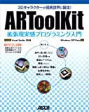 3D! ARToolKit