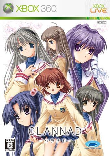 CLANNAD(クラナド) 特典 ドラマCD「光見守る坂道で」付き