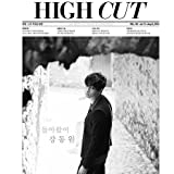 HIGH CUT(ハイカット) Vol.130 カン・ドンウォン(Kang Dong Won)