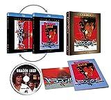 ドラゴンロード エクストリーム・エディション [Blu-ray]