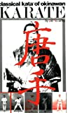 img - for Classical Kata of Okinawan Karate (Japanese Arts) book / textbook / text book