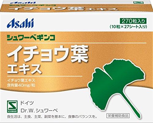 Asahi food & healthcare schwabeginco 270 grain (grain 10 x 27 sheet/pkg)