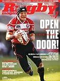 Rugby magazine (ラグビーマガジン) 2013年 07月号 [雑誌]
