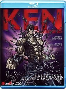 Amazon.com: Ken Il Guerriero - La Leggenda Del Vero