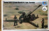 Trumpeter 1/35 Soviet D30 122mm Howitzer Late