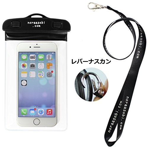noraasobi.com 防水ケース AQUA MARINA for iPhone 7 / 6s / 6 / SE / 5s / 5c / 5 防水保護等級 IPX8 ネックストラップ付属 AAM-004 黒