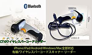 iphone,andriod対応 USBでもbluetooth でも両方対応 バーコードスキャナー DFS-CT10