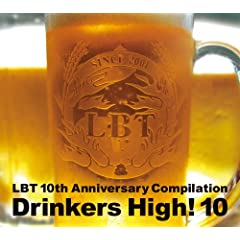 Drinkers High! 10