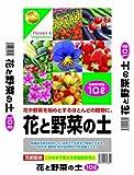 プラント 花と野菜の土 10L