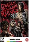 Deadly Outlaw Rekka [DVD]